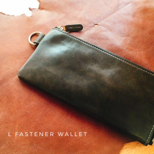 長財布でもお尻のポケットに!